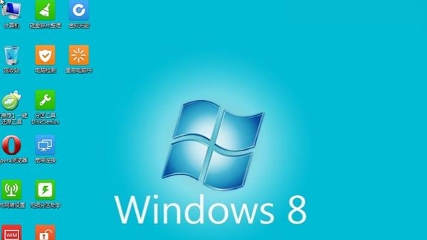 Win8PE.ISO(含常用工具无广告)Win8PE下载